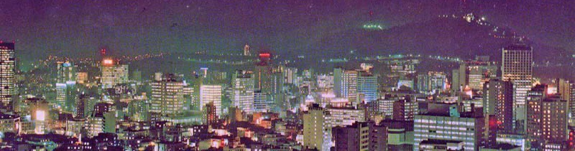 Seoul, South Korea, 1975