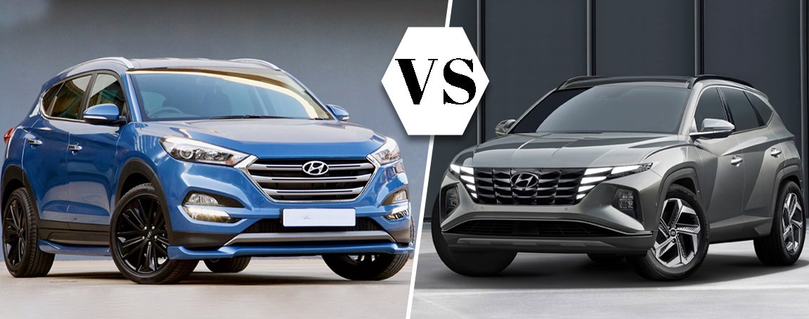 2021 Hyundai Tucson vs 2020 Model